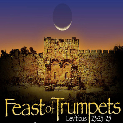 Yom Teruah (Day of Trumpets) - Walker Ministries ...